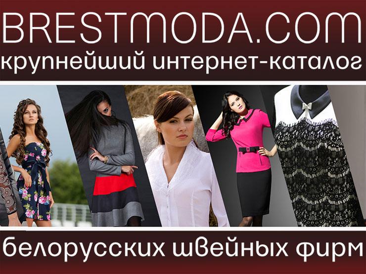 2ce35056 интернет магазин одежда обувь сумки купить доставка по Казахстану. Украина  Беларусь